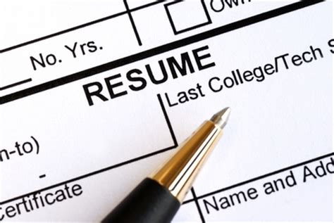 How to list current position on resume
